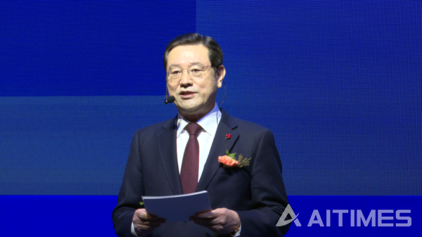 City Mayor Lee Yong-seop presents four major strategies to create the city as 'the heart of AI' ©AI타임스