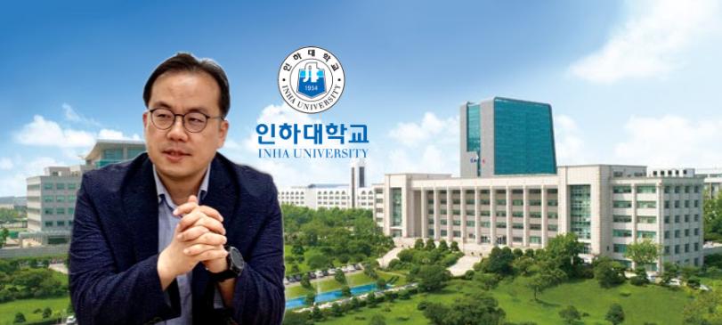 (사진=인하대, 편집=박유빈 기자)